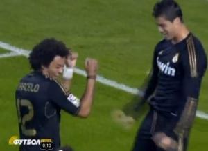 """Cristiano Ronaldo dança """"Ai se eu te pego!"""""""